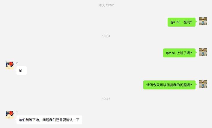 Как правильно общаться с китайскими партнерами