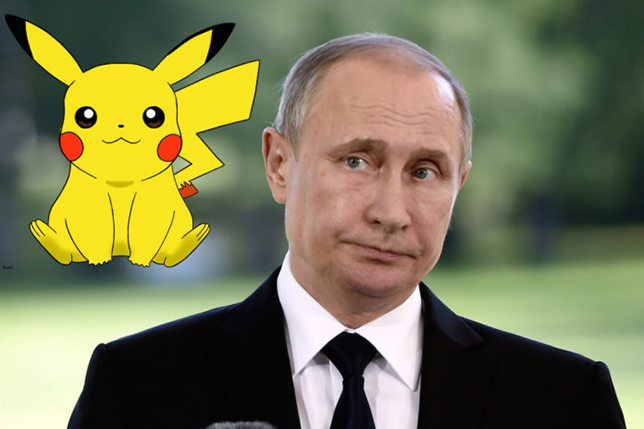 Pokemon Go «скоро выйдет» в РФ