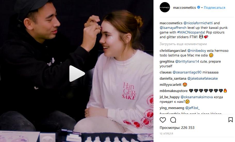 Продвижение Instagram: мастера во время работы