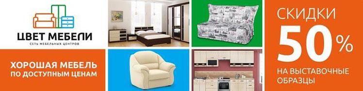 малобюджетное продвижение мебели в интернете