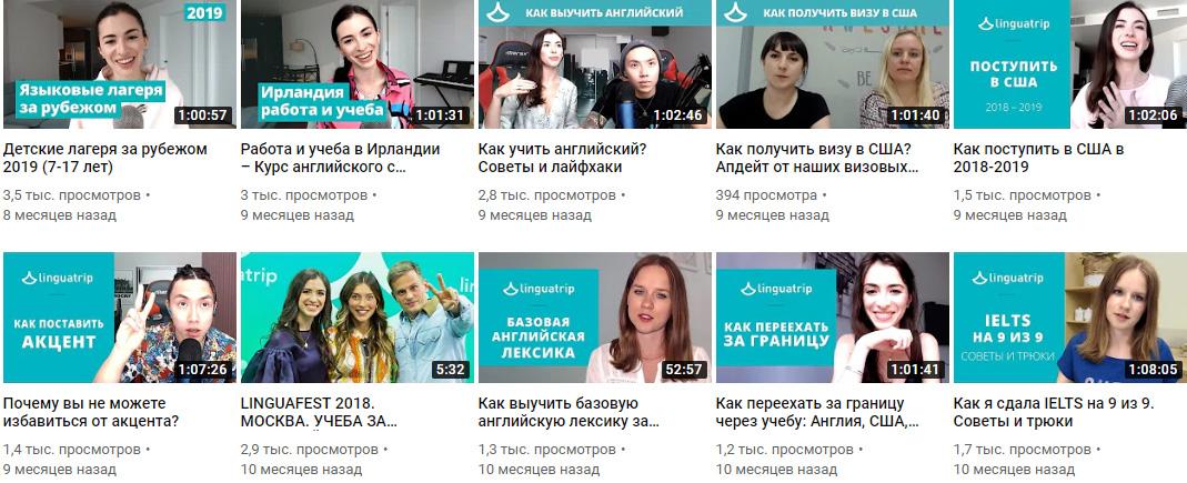 Как за год раскрутить YouTube-канал с нуля без вложений в рекламу