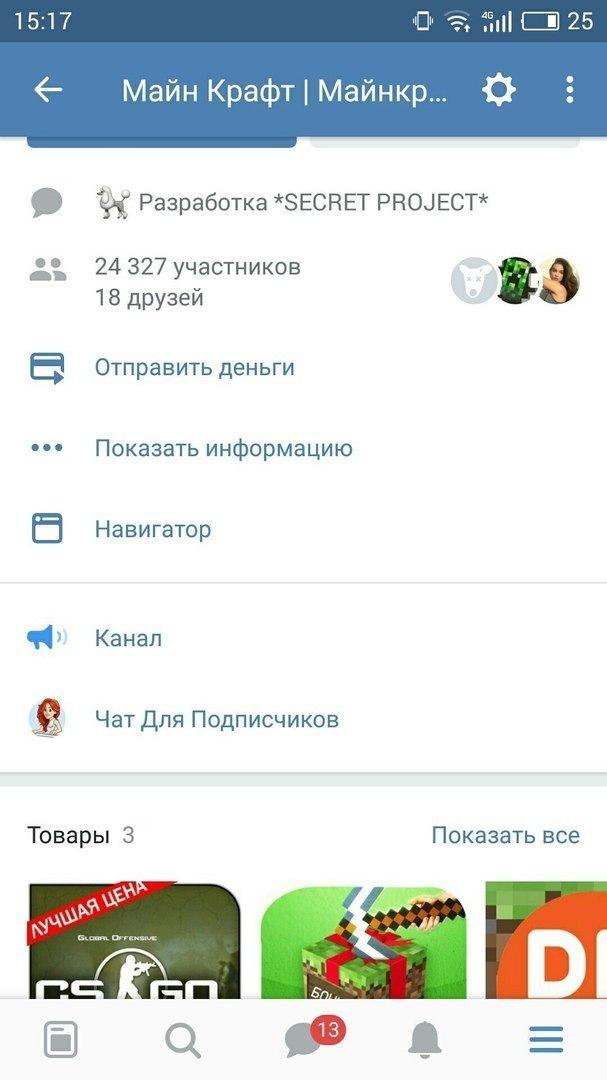 Иконка канала в сообществе ВКонтакте