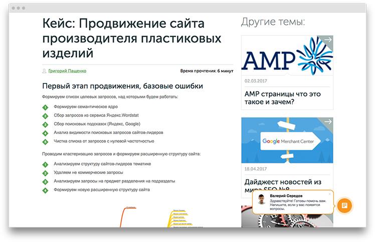 Продвижение сайта другими словами отчетность компаний информационный сайт