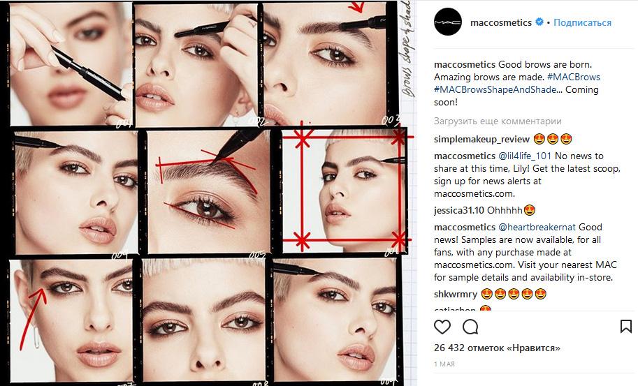 Продвижение Instagram: лайфхаки и ликбезы удлиняют контакт с потенциальным клиентом