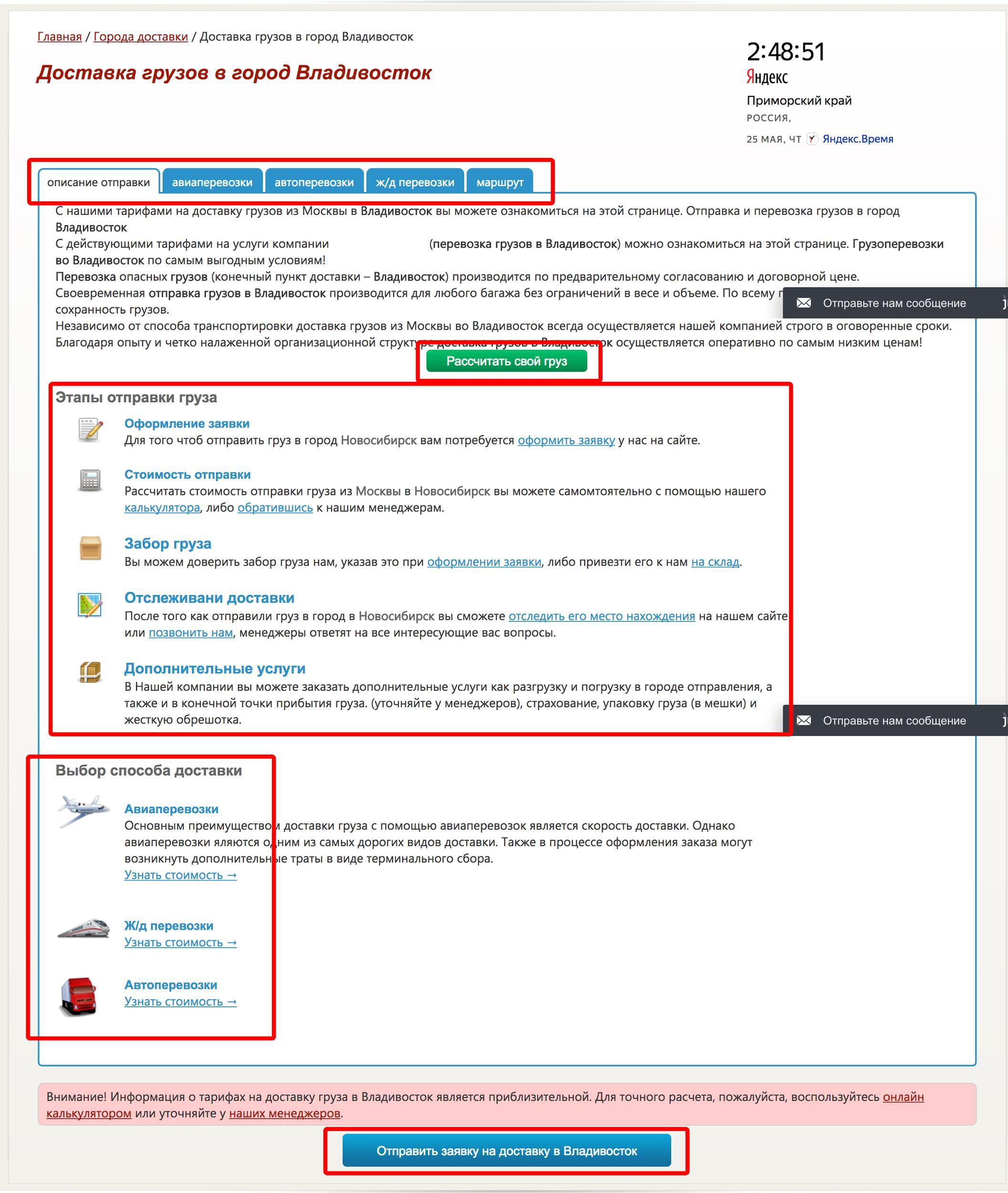 Продвижение сайтов seo в топ9 размещение статей в Зуевка