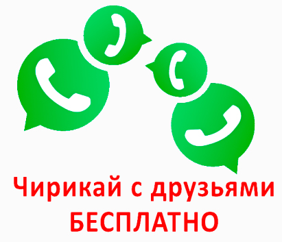 Нестандартное продвижение мобильных приложений: часть 2