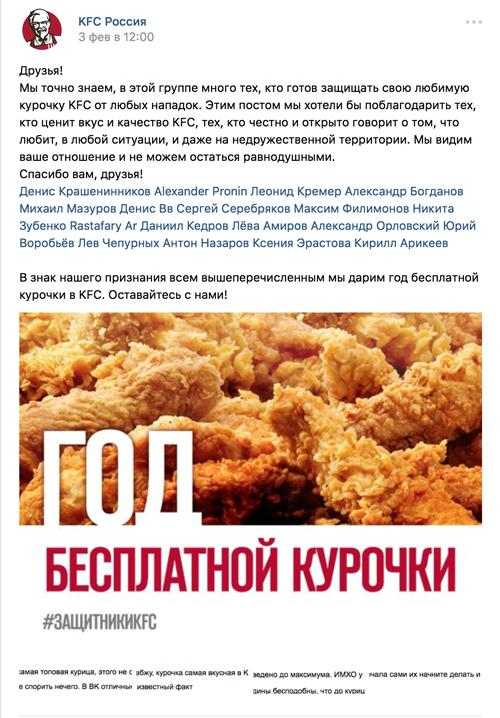 KFC-advocates-benefits.jpg