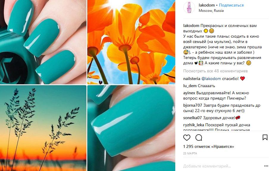 Продвижение Instagram: использование ассоциаций