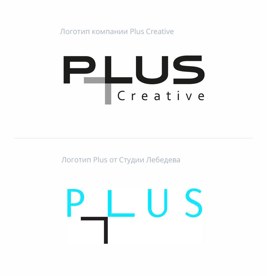 Сравниваемые логотипы