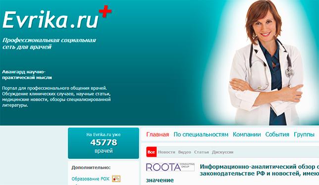 Sociateru — биржа рекламы в группах ВКонтакте