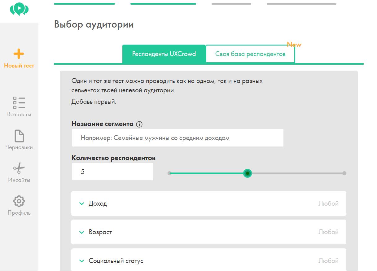 Удобный инструмент для управления рассылками и базой данных