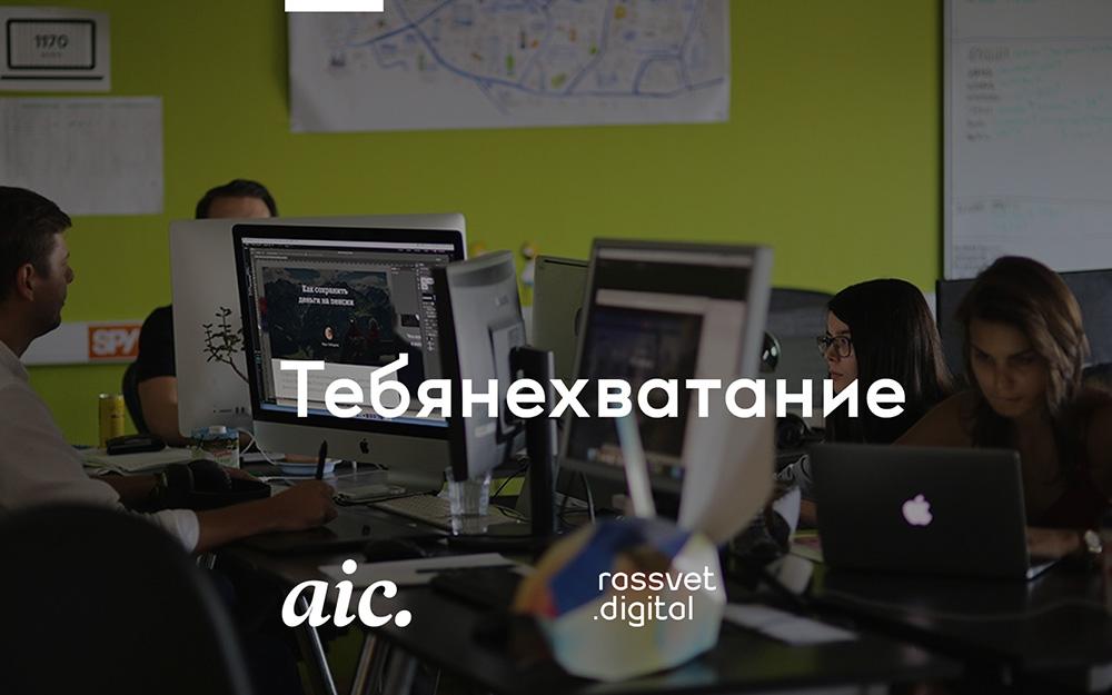 Где пройти летнюю стажировку для UX-дизайнеров