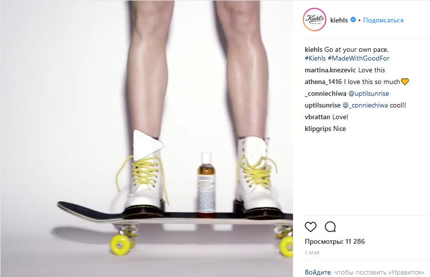 Продвижение Instagram: развлечение с продуктом