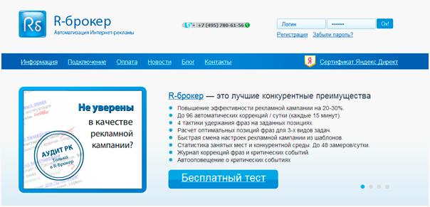 Реклама ВКонтакте | ВКонтакте