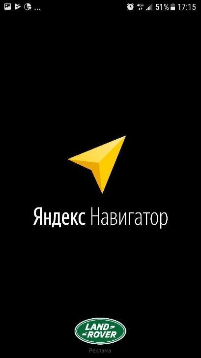 C:\Users\rudakova\Desktop\Навигатор\Тексты\Декабрь\Image_8.jpg