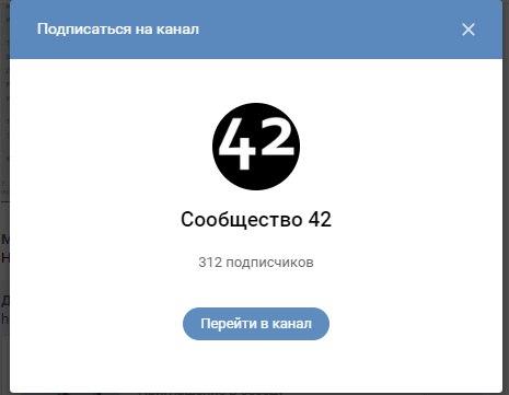 Аналог Telegram-канала во ВКонтакте