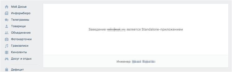 Стервозные статусы для социальных сетей - Разные - Каталог