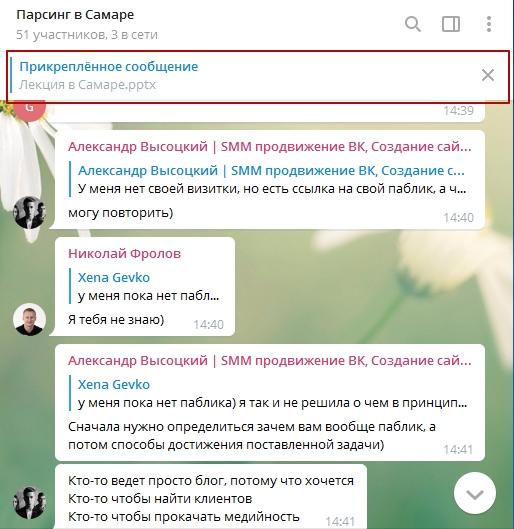 Textback собрать id подписчиков программы e mail рассылки