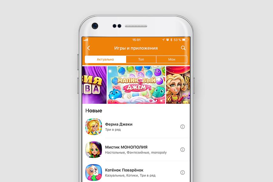 HTML5-игры в Одноклассниках