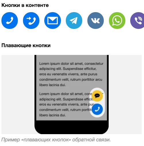 Кнопки соцсетей в Турбо-страницах Яндекса