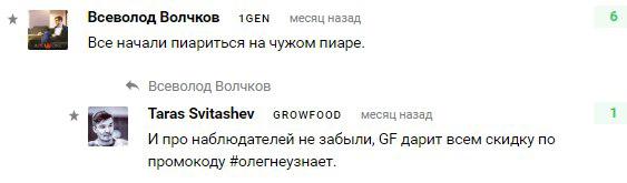 gf_отзыв1.jpg