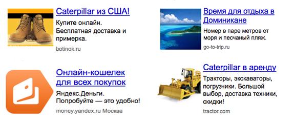 Яндекс добавляет картинки в объявления