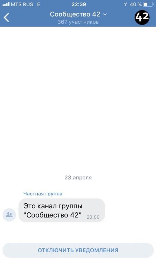 Канал во ВКонтакте