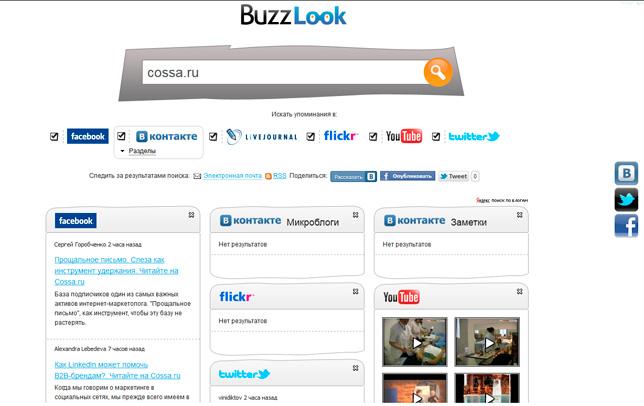 Список соц сетей популярных в России и Мире