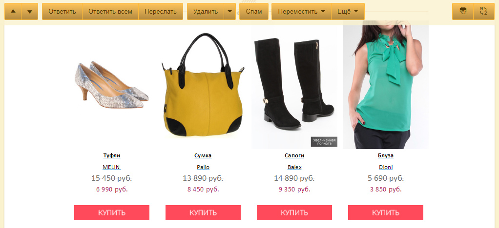 0bade1c6b3d 9 советов fashion-бренду  как развиваться в digital. Читайте на Cossa.ru