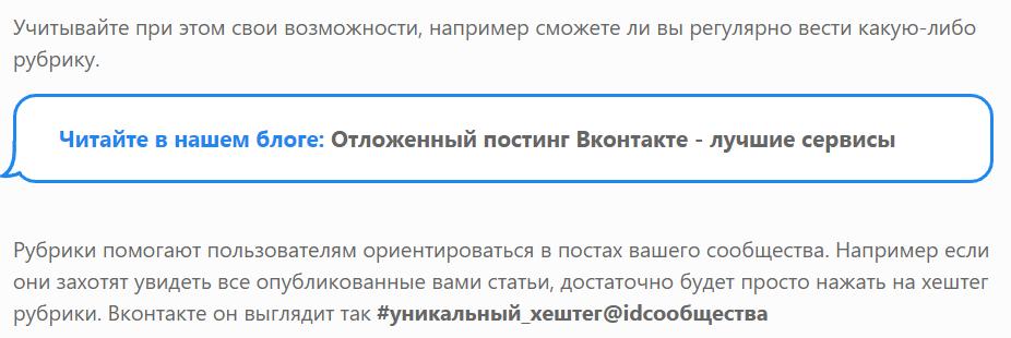 Фишки, чтобы удержать посетителя на сайте