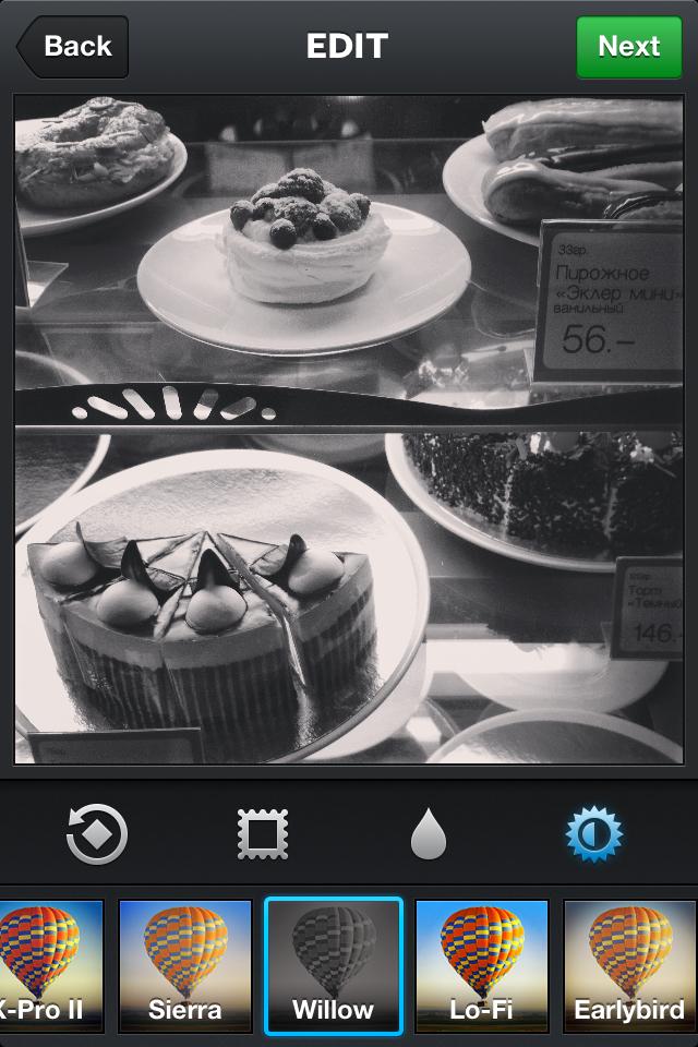 Фильтр Willow в Instagram