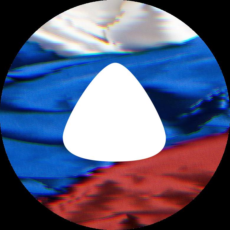 Логотип предвыборной кампании Алисы