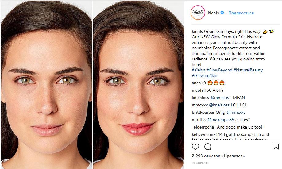 Продвижение Instagram: фото до и после применения