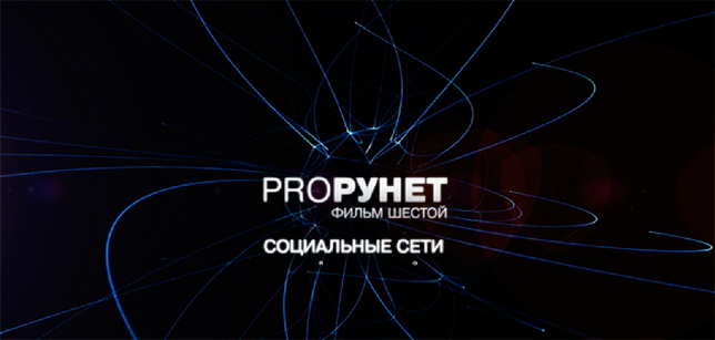 ВКонтакте - Социальные сети и мобильные приложения