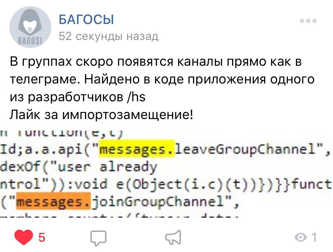 Код ВКонтакте
