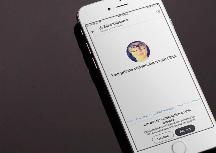 Skype ввёл секретные чаты