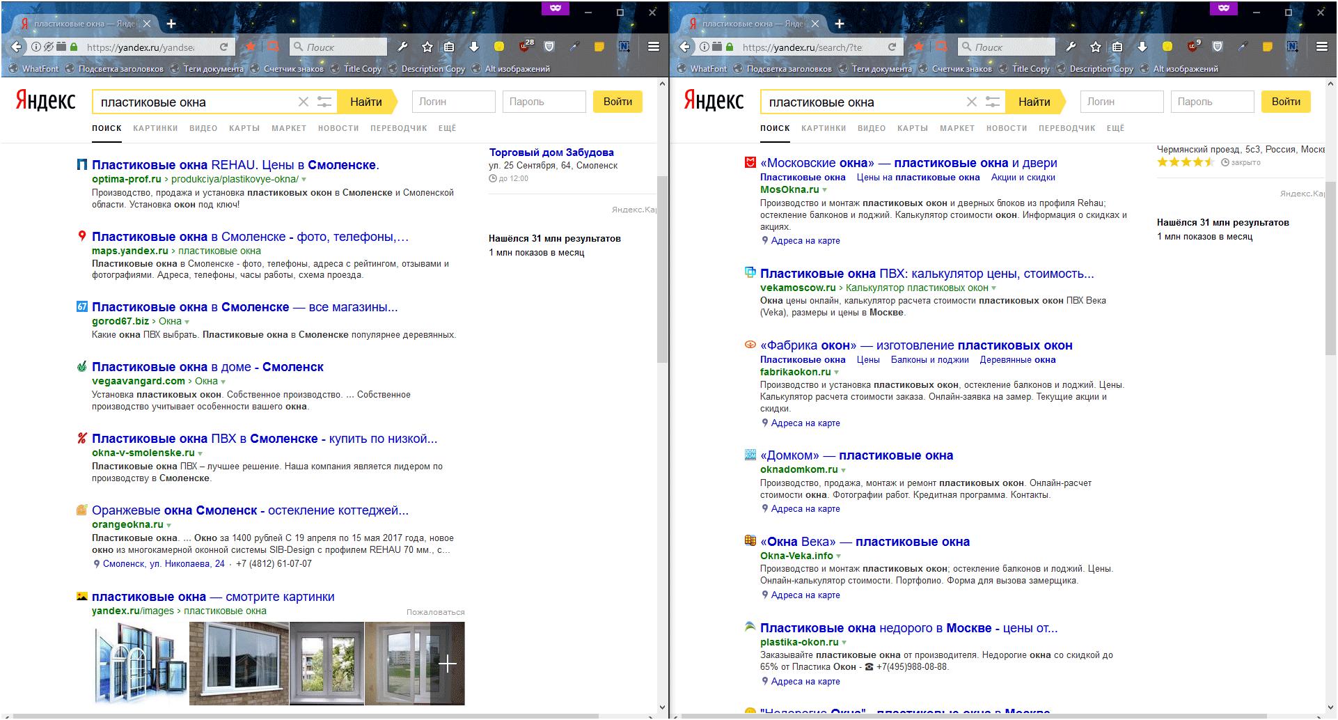 Продвижение web сайтов оптимизация в с петербурге по умеренным ценам продвижение сайта понд спа