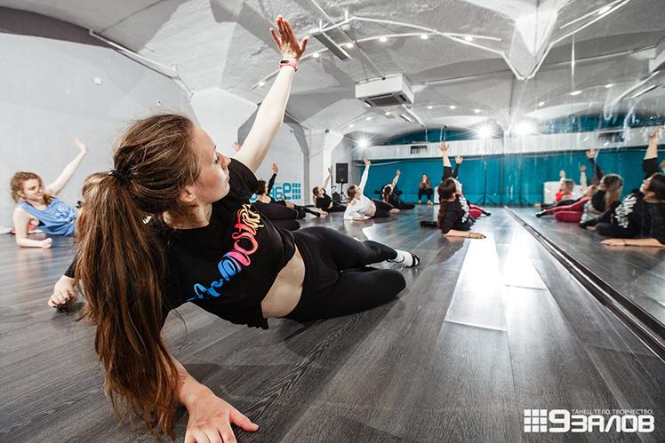 Школа танцев 9 залов - как запустить мобильное приложение