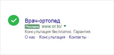 реклама от гугл как убрать в опере