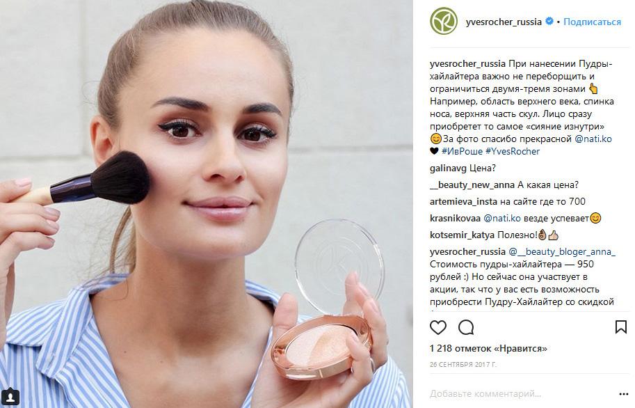 Продвижение Instagram: продукт бренда в действии