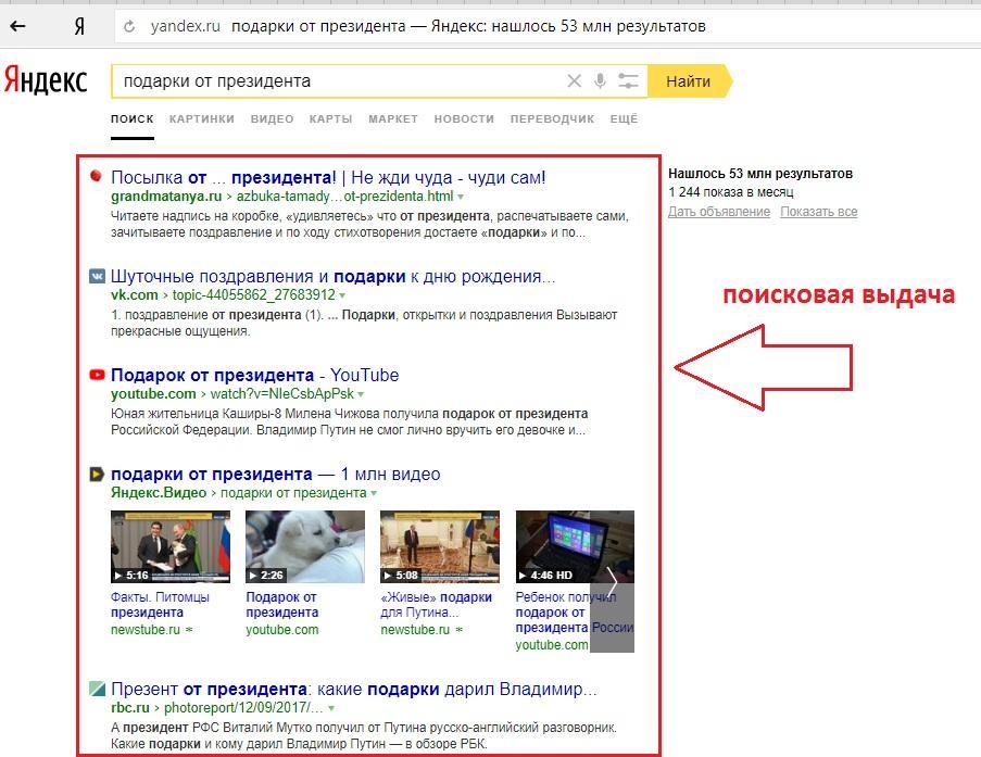 Специфика этой оценки такова что именно контекстная реклама потому что при открытии браузера открывается сайт реклама