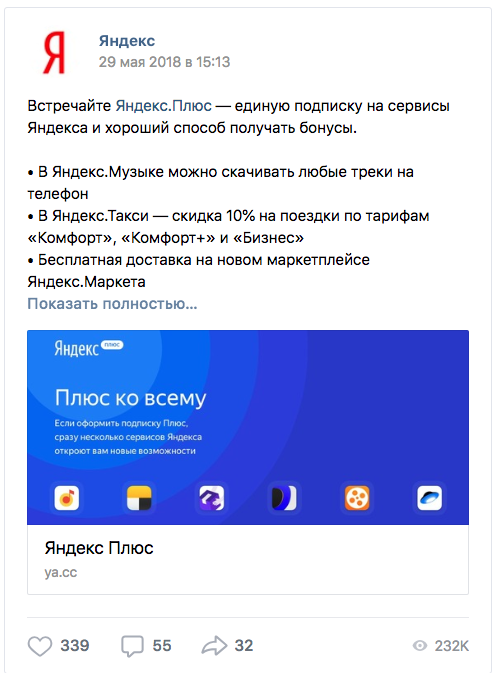 Эмбеды в Турбо-страницах Яндекса