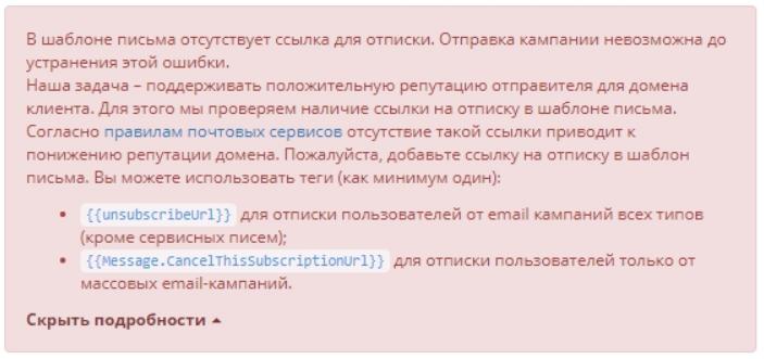 Только посогласию: как отправлять клиентам рекламные рассылки инеполучить штраф