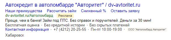 хоум кредит банк ярославль телефон