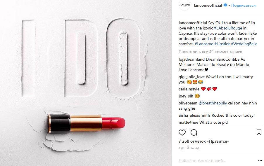 Продвижение Instagram: фото продукта вблизи