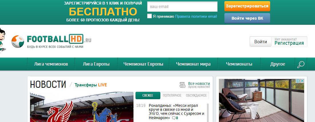 Ставки на спорт андроид украина телеграм
