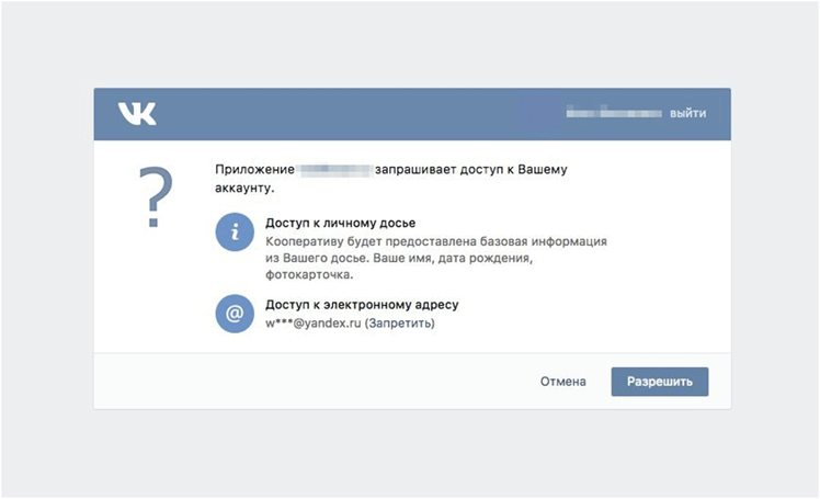 Фейсбук регистрация - gagadgetcom