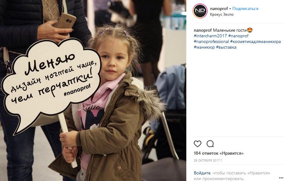 Продвижение Instagram: фотографии с мероприятий компании