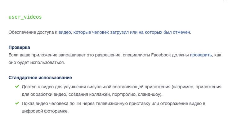 Панова Елена Михайловна - Остеопатичесая клиника