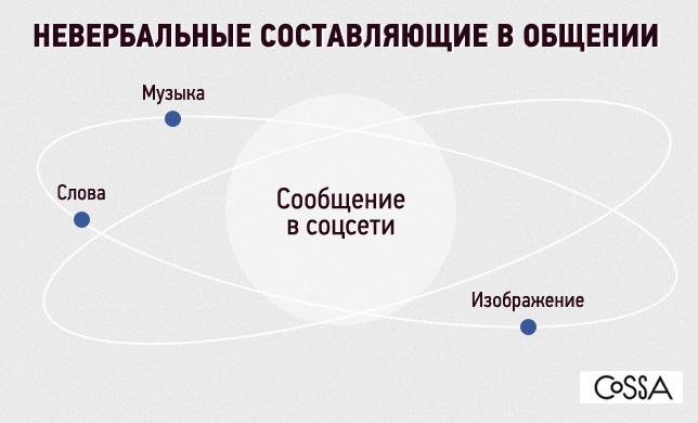 nov-sreda_3.jpg